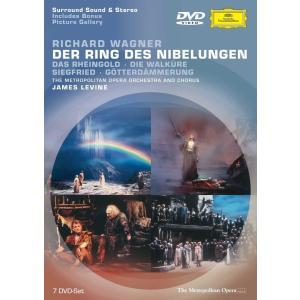 Wagner:Der Ring Des Nibelungen (7pc) (Sub Slip) [DVD] [Import]|newwaveshop