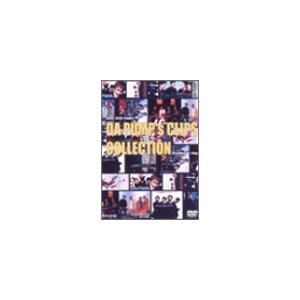 DA PUMP's CLIPS COLLECTION [DVD]|newwaveshop