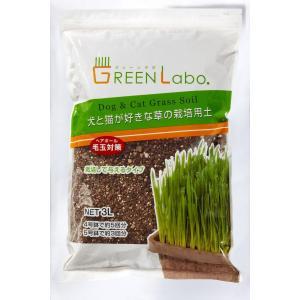犬と猫が好きな草の栽培用土 3L newwaveshop