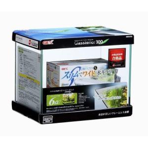 ジェックス グラステリア300 6点セット フィルター付 newwaveshop