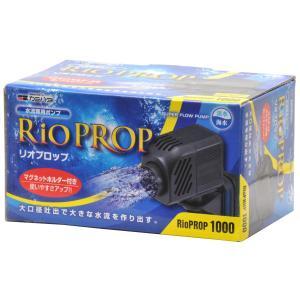 カミハタ リオ プロップ 1000 (50HZ) 4W newwaveshop