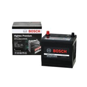 BOSCH (ボッシュ)ハイテックプレミアム 国産 アイドリングストップ車/充電制御車/標準車 バッテリー HTP-Q-85/115D23L|newwaveshop