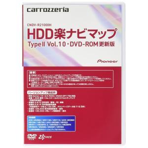 カロッツェリア(パイオニア) カーナビ 地図更新ソフト2016  HDD楽ナビマップ TypeII Vol.10 DVD版 CNDV-R21000H newwaveshop