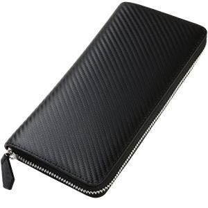 [ジルマン] カーボンレザー 長財布 本革 YKK製 メンズ 01.ブラック×ブラック|newwaveshop