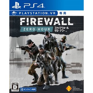 【PS4】Firewall Zero Hour (VR専用) PlayStation VR シューテ...