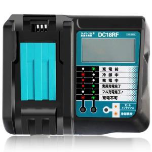 Gakkiti マキタ 充電器 DC18RF 14.4V-18V 用 互換品 14.4V/18Vリチウムイオンバッテリー用 USB端子 搭載 スマホ等 充電用USBポート付 スマホ 充電可能 マキタ 電|newwaveshop