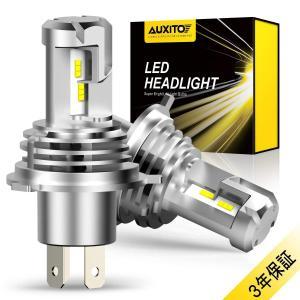 【2019最新 業界初モデル正規品】AUXITO H4 Hi/Lo LEDヘッドライト 車/バイク用 新基準車検対応 PHILIPS ZESチップ搭載 驚異の純正ハロゲンサイズ登場 99%車種|newwaveshop