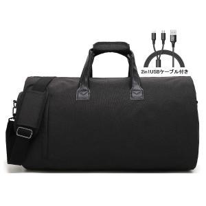 HIBARI ガーメントバッグ 大容量 USBケーブル付き スーツ収納 靴収納 出張 旅行 結婚式 防水 ポケット付き キャリーオン コンパクト ジム用 耐久性 機能性抜群の商品画像|ナビ
