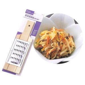 【ジュジュ野菜調理器】 蜂の巣|newworldnet