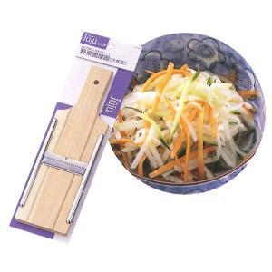 【ジュジュ野菜調理器】 大根突|newworldnet