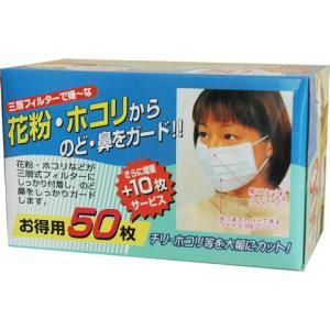 【雑貨&マスク】 SV-0597 使いすて クリーンマスク (50枚入+10枚)|newworldnet