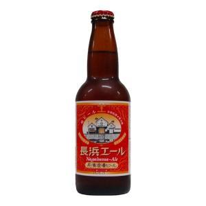 長浜浪漫ビール 長浜エール 瓶 330ml (単品/1本)(要冷蔵) 海外ビール 輸入ビール|newyork-beer