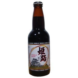 明石ブルワリー 姫路ビール 瓶 330ml (単品/1本)(要冷蔵) 海外ビール 輸入ビール|newyork-beer