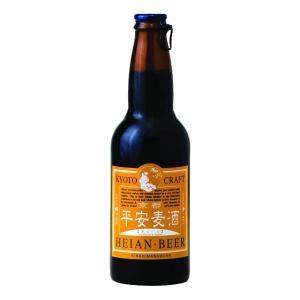 キンシ正宗 京都平安麦酒 くろおす 瓶 330ml (単品/1本)(要冷蔵) 海外ビール 輸入ビール|newyork-beer