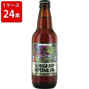 ケース販売 ベーアドブルーイング スルガベイインペリアル IPA 330ml 瓶(1ケース/24本)(要冷蔵) 海外ビール 輸入ビール|newyork-beer