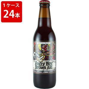 ケース販売 ベアードブルーイング アングリーボーイ ブラウンエール 330ml 瓶(1ケース/24本) (要冷蔵) 海外ビール 輸入ビール|newyork-beer