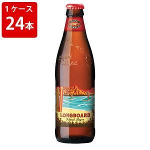 ケース販売 ハワイ コナ ロングボードラガー 355ml 瓶(1ケース/24本) 海外ビール 輸入ビール|newyork-beer