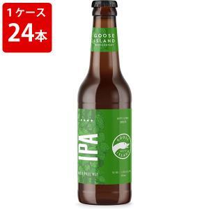 ケース販売 グースアイランド IPA 355ml 瓶(1ケース/24本) 海外ビール 輸入ビール|newyork-beer