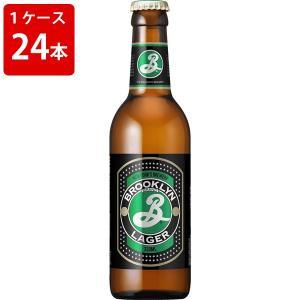 ケース販売 ブルックリンラガー 330ml 瓶(1ケース/24本) 海外ビール 輸入ビール|newyork-beer