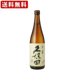 厳選したお米を丁寧に磨いて造られた吟醸酒。 品があり、すっきしとた飲み口は日本酒好きを増やす事でしょ...