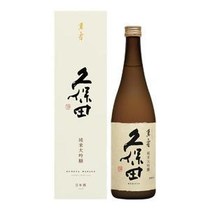 2020-2月詰 日本酒 久保田 萬寿 純米大吟醸 720ml 朝日酒造