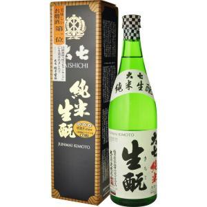お歳暮 2017 日本酒 大七 純米生もと 720ml  newyork19892005