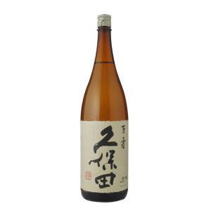 お酒  日本酒 久保田 百寿 特別本醸造 1800ml 2019年9月詰