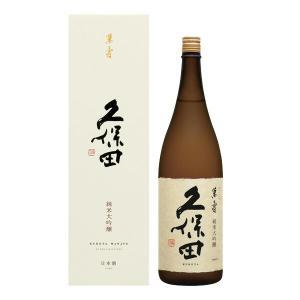 「久保田」と言えば「久保田万寿(kubotamanjyu)」と呼ばれる位に有名です。 新潟の純米大吟...