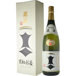 日本酒 日本酒 送料無料 剣菱 瑞祥 5年以上大古酒 1800ml (北海道沖縄一部離島+690円) あすつく