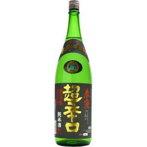 お歳暮 2017 日本酒 春鹿 超辛口 純米酒 1800ml newyork19892005