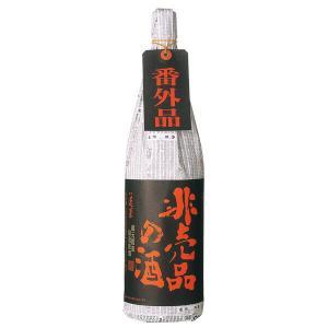 父の日 2018 プレゼント ギフト お酒 日本酒 蓬莱 非...