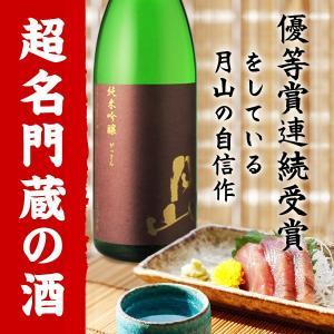 日本酒 月山 純米吟醸 1800ml(出雲月山) newyork19892005 02