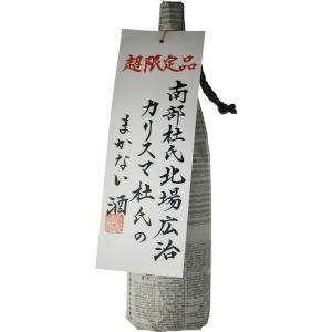期間限定ポイント10倍中 2018 秋 旬 味覚 お酒 日本酒 蓬莱 岡田杜氏のまかない酒 1800ml