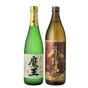 お酒 飲み比べ 芋焼酎 魔王 720ml & ...の関連商品3