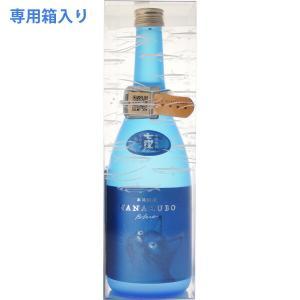 """青いネコのキャラクター「にゃにゃくぼ」のボトルに入った""""NANAKUBO Blue """" 。 独自製法..."""