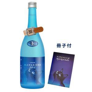 NANAKUBO Blue 720ml 七窪ブルー ネコ 猫 芋焼酎|newyork19892005|02