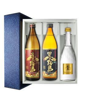 父の日 お酒 ギフト お酒 芋焼酎 赤霧島・黒...の関連商品7