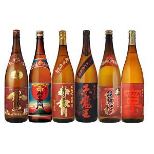 お歳暮 お酒 飲み比べ RED6 赤芋焼酎 飲...の関連商品4