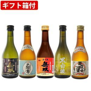 父の日 2018 ギフト 飲み比べ  送料無料 金賞受賞酒入...