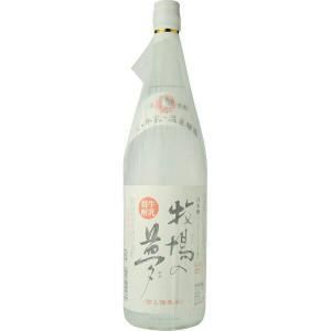 【牛乳焼酎】 牧場の夢 米&牛乳&温泉焼酎 25度 1800...