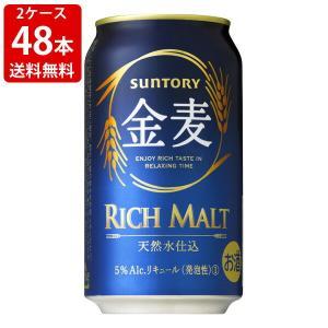 食卓に欠かせない発泡酒を2ケース送料無料でお届け※一部離島地域、北海道、沖縄は追加料金が発生します ...