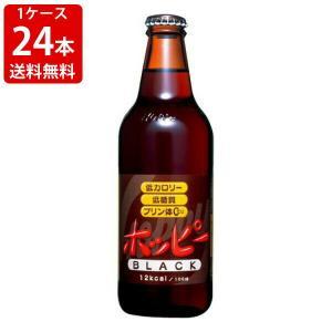 戦前に長野県は野沢に清涼飲料会社を設立していたことが幸いし、当時入手困難であったホップの入手に成功。...