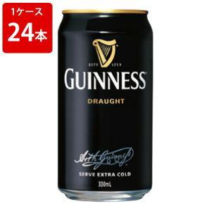 お酒  ギネス ドラフト 330ml缶(1ケース/24本入り)