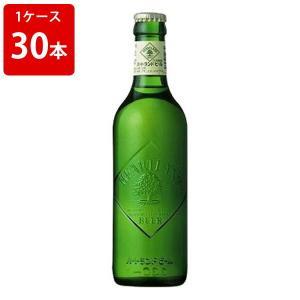 お酒  キリン ハートランド 小瓶 330ml(1ケース/30本入り/P箱付き)|newyork19892005