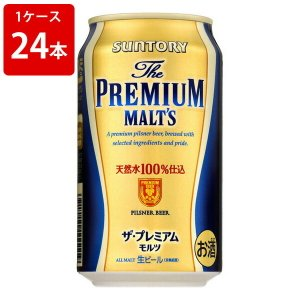 サントリー プレミアムモルツ 350ml(1ケース/24本入り)(2)