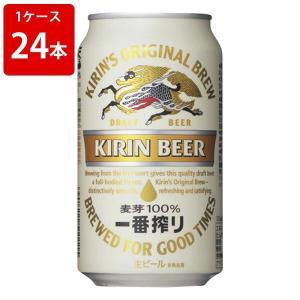 お酒  キリン 一番搾り 350ml(1ケース/24本入り)|newyork19892005