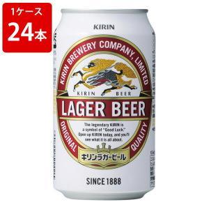 お酒  キリン ラガー 350ml(1ケース/24本入り)|newyork19892005