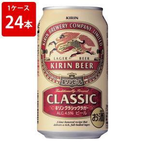 ※缶ビール・缶酎ハイのギフト包装は、メーカー指定の包装紙での包装となりますのでご了承下さい。   昭...