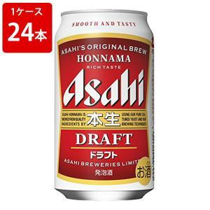 ※缶ビール・缶酎ハイのギフト包装は、メーカー指定の包装紙での包装となりますのでご了承下さい。   麦...