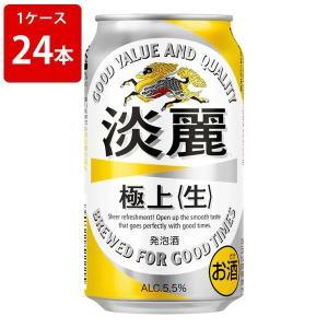 ※缶ビール・缶酎ハイのギフト包装は、メーカー指定の包装紙での包装となりますのでご了承下さい。   大...